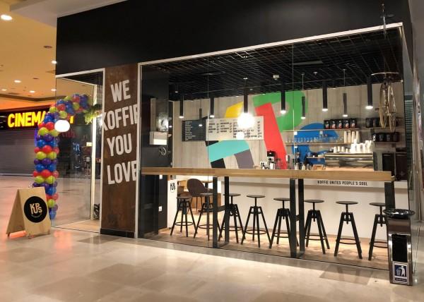 Kups Iulius Mall Suceava 01