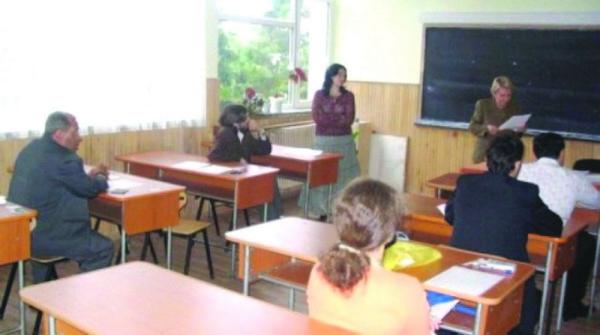 Definitivat examen profesori Suceava Obiectiv