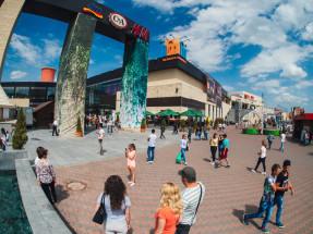 Iulius Mall Suceava (1)
