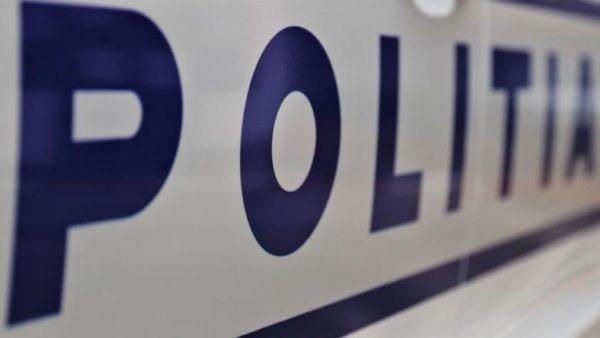 Politie, masina, Obiectiv