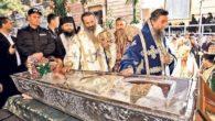 Sfanta Parascheva procesiune moaste