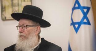Yaakov Litzman, ministrul Sanatatii din Israel, bolnav COVID