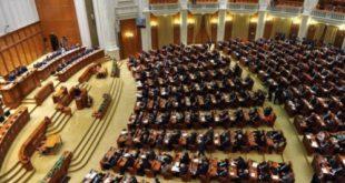 Camera Deputatilor, Obiectiv