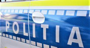 politia, masina noua Obiectiv