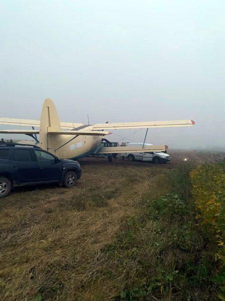 Avionul ucrainean capturat în Moldova